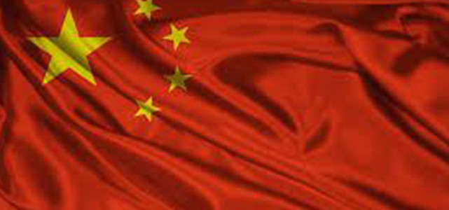 eficiencia-energetica-china